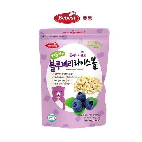 韓國 Bebest 貝思 米球30g-藍莓[衛立兒生活館]