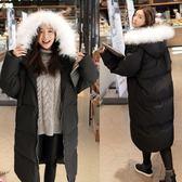 羽絨外套 中長款-時尚寬鬆加厚保暖女夾克2色73it179[時尚巴黎]