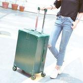行李箱復古20寸拉桿箱萬向輪直角旅行箱包韓版 歐韓時代.NMS