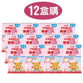 MEIJI 金選明治樂樂Q貝-成長(1-3歲)【12盒】【佳兒園婦幼館】