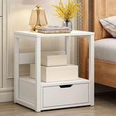 北歐簡約現代床頭柜宿舍小柜子臥室多功能床邊簡易收納儲物柜