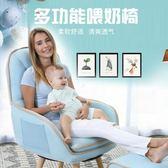 餵奶椅 喂奶椅陽臺小沙發臥室哺乳沙發單人懶人沙發高靠背孕婦午睡休閑椅 童趣屋