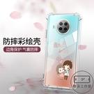 紅米note9手機殼鏡頭全包redminote9pro防摔女小米軟硅【輕派工作室】