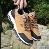 時尚男鞋運動休閒鞋跑步鞋男士防水潮鞋旅游鞋登山鞋 【快速出貨】