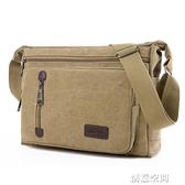 新款男包男士包韓版帆布包單肩包斜背包電腦包旅行包男背包男背包 創意新品