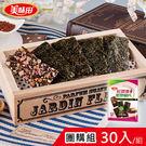 【紅藜麥】堅果海苔脆片 30入/箱 美味田