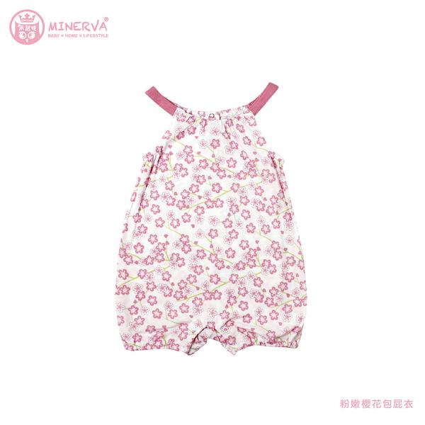 Minerva米諾娃 | 【粉嫩櫻花系列】包屁衣(連身衣)