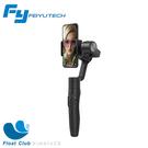 3期0利率 Feiyu飛宇 Vimble2S 三軸手機穩定器(不含手機)