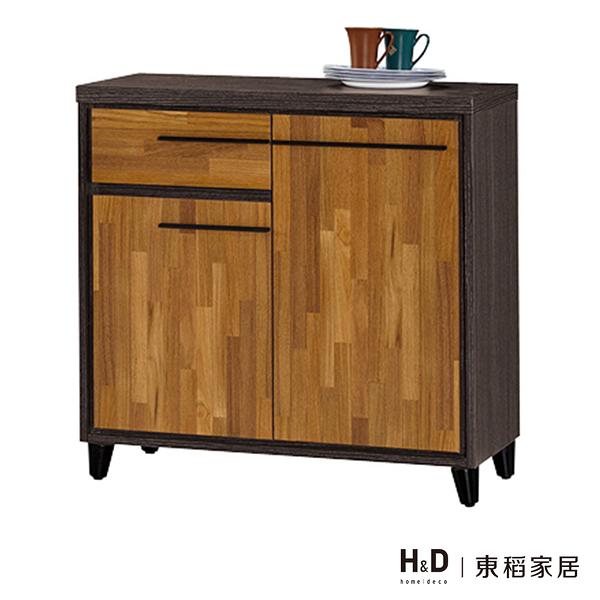 川普2.6尺餐櫃下座(21JS1/634-4)/H&D東稻家居