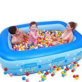 手機玩具 兒童海洋球池室內家用彩色球波波球池游戲圍欄寶寶充氣玩具池 魔法空間