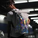 鐳射後背包男超大容量旅行包戶外登山包運動背包捲蓋書包學生  一米陽光