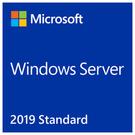 Windows Server 2019 Device CAL中文隨機版 (五設備授權)【本商品為授權端產品 主程式軟體需另行購買】