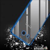 HTC U11手機殼U11 透明硅膠女全包軟殼HTC U11plus手機保護套薄男 魔方