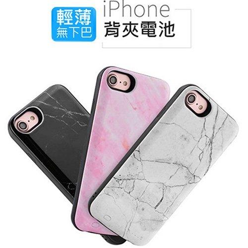 【原廠正品】大理石無線蘋果 iphone7/6背蓋式 行動電源7plus超薄手機殼 背夾式電源