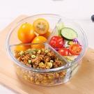 微波爐加熱飯盒分隔型玻璃保鮮便當餐盒套裝上班族學生專用碗日式  【端午節特惠】