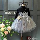 女童秋冬拼接洋裝新款兒童長袖加絨蓬蓬紗裙女孩時尚公主裙 【快速出貨】