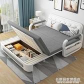 沙發床多功能可摺疊1.2/1.5米客廳小戶型伸縮雙人兩用可儲物沙發 NMS名購新品