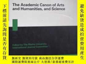 二手書博民逛書店the罕見academic canon of aets and