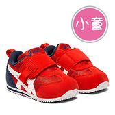 ASICS 19FW 學步鞋 娃娃鞋 小童鞋 IDAHO SPORTS PACK BABY系列 1144A026-600