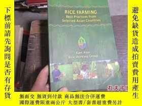 二手書博民逛書店亞洲國家的水稻種植的最佳實踐,rice罕見farming bes