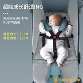 嬰兒推車可坐可躺輕便折疊兒童寶寶小孩手推車便攜式簡易遛娃傘車【小橘子】