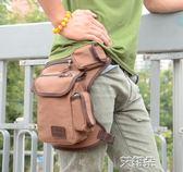 腿包男士多功能帆布腿包軍迷戰術包戶外運動騎行腰包綁腿包工具包 艾維朵