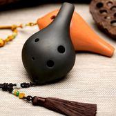 陶笛 入門笛6孔AC紅黑陶笛歸去來同款六孔中音C樂器 KB3341【歐爸生活館】TW
