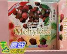 [COSCO代購] C78167 MEIJI 明治 MELTYKISS CHOCO.MIX 317.2G 綜合巧克力
