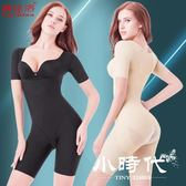 塑身衣連體收腹束腰產后塑形無痕內衣 [SSY]