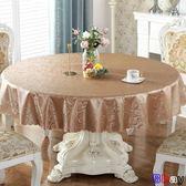 【Bbay】防油桌布 餐桌布 布藝 臺布 桌布 防水 防油 防燙 免洗 圓形 茶幾 桌墊