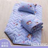 【HO KANG】迪士尼正版授權 三件式兒童睡墊組-小公主蘇菲亞