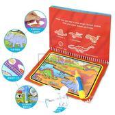 兒童畫畫板 水寫涂鴉魔法水畫冊寶寶書幼兒園涂色本填色本