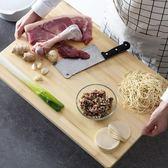 加厚廚房竹木切菜板大號砧板案板 家用刀板搟面板菜板切水果板   潮流前線