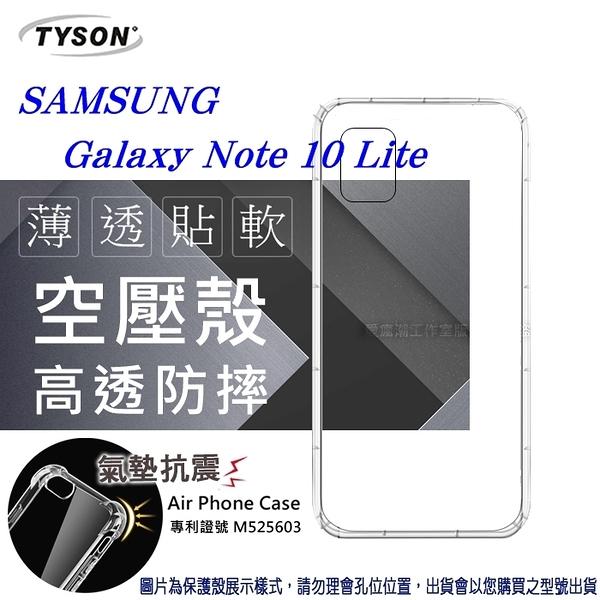 【愛瘋潮】Samsung Galaxy Note10 Lite 高透空壓殼 防摔殼 氣墊殼 軟殼 手機殼