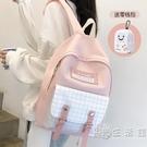 書包女韓版高中學生大容量雙肩包初中生小學生ins風簡約潮流背包 小時光生活館