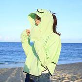 帽子女夏天韓版夏季休閒防曬遮陽帽海邊出游遮臉沙灘防曬帽太陽帽「時尚彩虹屋」