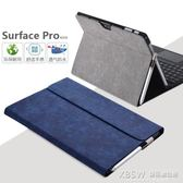 微軟新surface pro5保護套pro6平板電腦保護殼pro4皮套12.3寸i5內膽M3電腦包二合一LTE支架『新佰數位屋』
