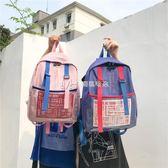 書包女韓版原宿ulzzang高中學生雙肩包女百搭學院風背包潮  瑪奇哈朵