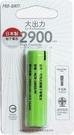 18650充電池-2900MAH/日本製/松下電芯