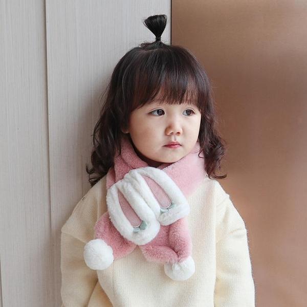 兒童圍巾 2021冬季新款女童圍脖可愛公主獺兔毛絨圍巾韓版洋氣寶寶保暖脖套 艾維朵