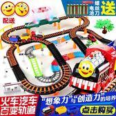 小火車軌道電動汽車套裝兒童3-4-5-6-7