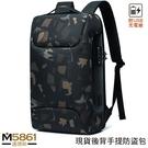 【男包】後背包 電腦包 BANGE 跑車造型 防刮纖維 立體收納空間 後背手提兩用包/迷彩