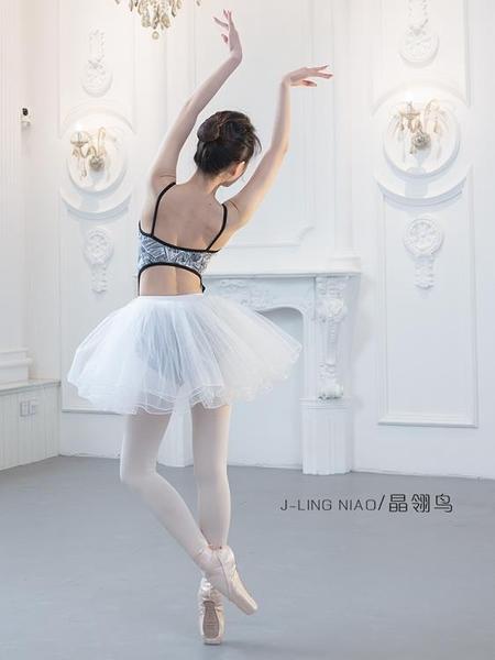 舞蹈裙 成人芭蕾舞紗裙舞蹈蓬蓬裙練功tutu裙教師裙半身短裙舞蹈裙四層紗 瑪麗蘇