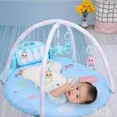 新生嬰兒腳踏鋼琴健身架器踩寶寶益智玩具男女孩CC4599『麗人雅苑』