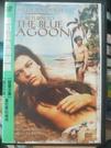 挖寶二手片-0B04-090-正版DVD-電影【重回藍色珊瑚礁】-蜜拉喬娃維琪(直購價)