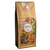 【鍾愛咖啡】尊榮極品咖啡豆 - 中烘培 1磅
