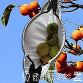 摘果器高空摘果器多功能鋁合金伸縮桿摘柿子工具刀刃型采摘神器枇杷蘋果 LX【四月上新】