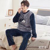 中大尺碼睡衣 珊瑚絨秋冬款冬季加厚保暖法蘭絨青年中年家居服套裝 AW14715【旅行者】