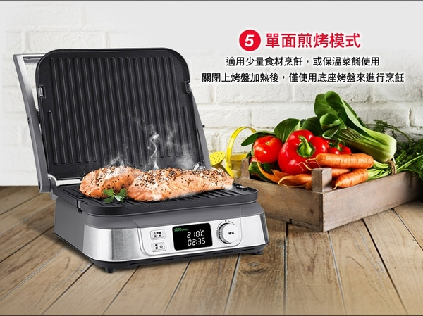 美膳雅 Cuisinart 多功能 燒烤機 煎烤盤機 帕尼尼機 GR5NTW/GR-5NTW