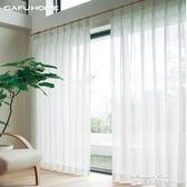 訂製純色白窗紗窗簾臥室客廳陽臺飄窗   麥琪精品屋